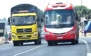 Những nguyên tắc khi vượt xe trên đường và quy định xử phạt khi vượt sai luật